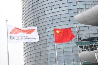 GP de Chine - 1000ème Grand Prix de l'Histoire ! - Dimanche
